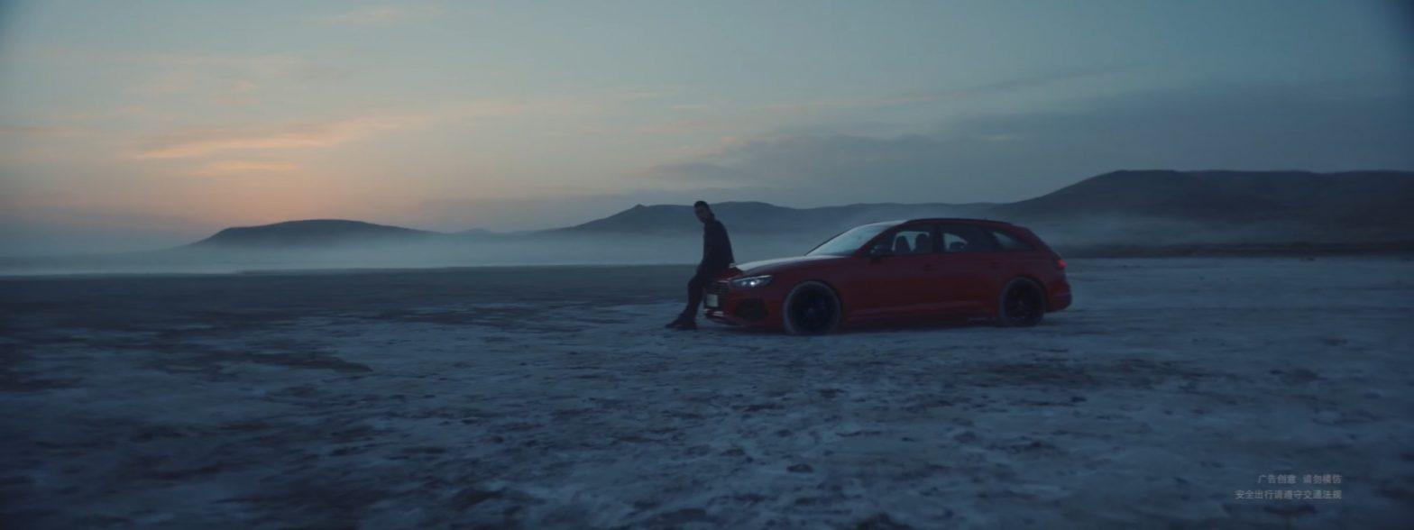 Audi - RS